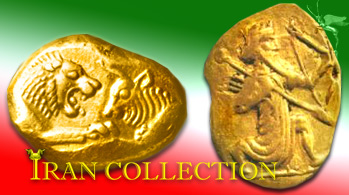 Ancient coins of Iran: Darick & Stater