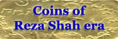 Coin sets of Reza shah Pahlavi era
